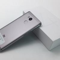 Xiaomi pletykák - hamarosan piacot robbanthatnak?