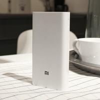 A hétvége Xiaomi ajánlata, power bank féláron