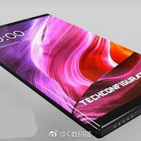 A kijelző üvege alá kerül a Xiaomi Mi MIX 2 ujjlenyomat olvasója?