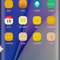 Xiaomi rendszer fut az iPhone X-en?