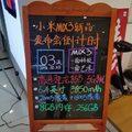 Xiaomi Mi MIX 3 pletykák (frissítve)