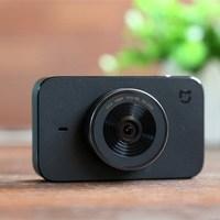 Jó vétel a Xiaomi Mijia autós menetrögzítő kamera 10500 forintért