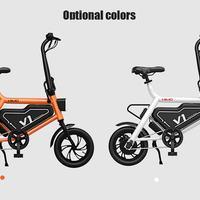 Xiaomi HIMMO V1 elektromos kerékpár - hogy ne legyen szmog!