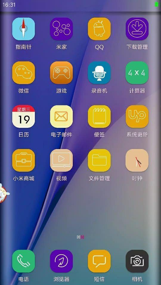 iphone_miui_3.jpg