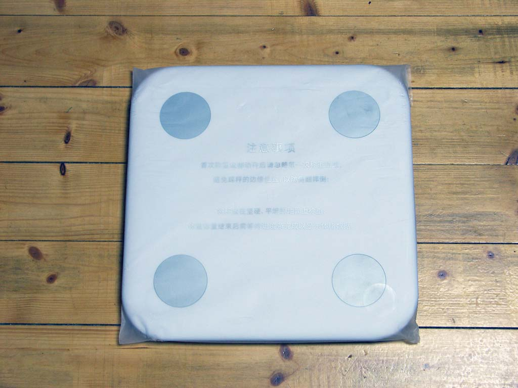 xiaomi-mi-body-fat-smart-scale-tells-much-more-than-just-your-weight-008.jpg