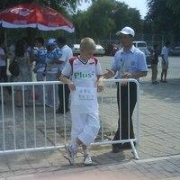 Olimpia Pekingben