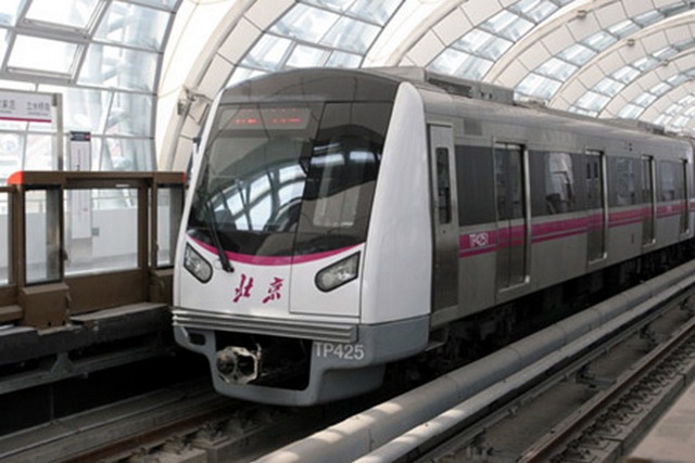 4-beijing-subway-train.jpg