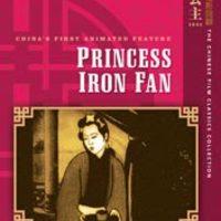 Princess Iron Fan (Tie shan gong zhu, 1941)