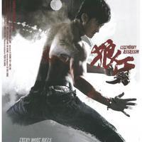 Wu Jing újra akcióban - Legendary Assassin