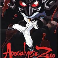 Apocalypse Zero (Kakugo no Susume, 1996)