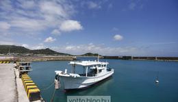 Okinawa - déli barangolások