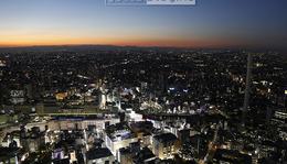 11.nap - Ikebukuro