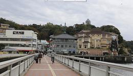 12-13.nap Enoshima és Kamakura
