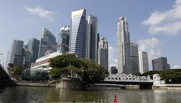 Singapore, szeretem