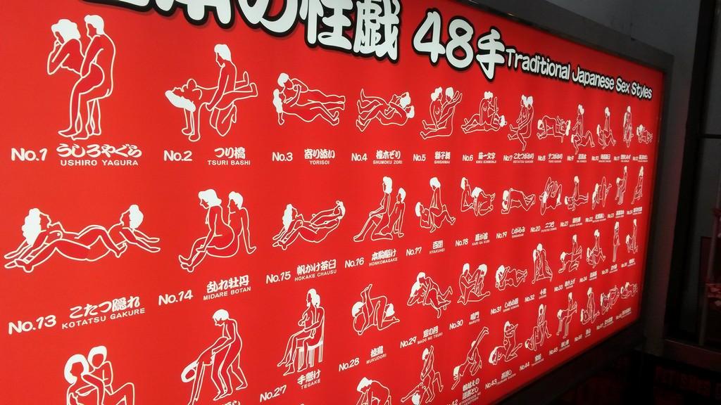 Japán szexboltok