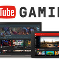 Elindult a YouTube Gaming!
