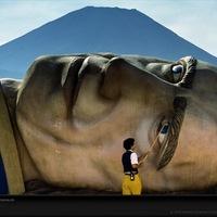 Gulliver Japánban