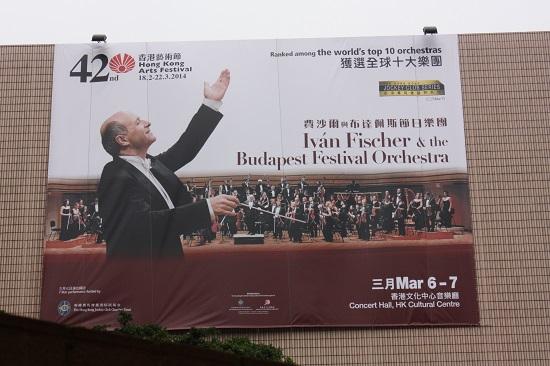 plakat-hongkong.jpg