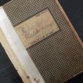 Keresztmama recepteskönyve