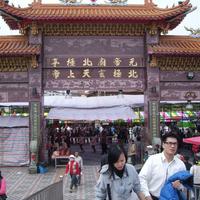 Anyám Tajvanon #3 Kaohsiung: Lótusz-tó [蓮池潭]