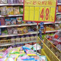 Tajvani Puni, most már gazdaságos kiszerelésben is