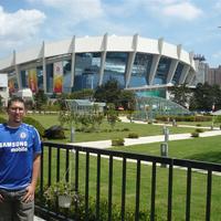 Shanghai, 2008, Olimpia, -1. nap