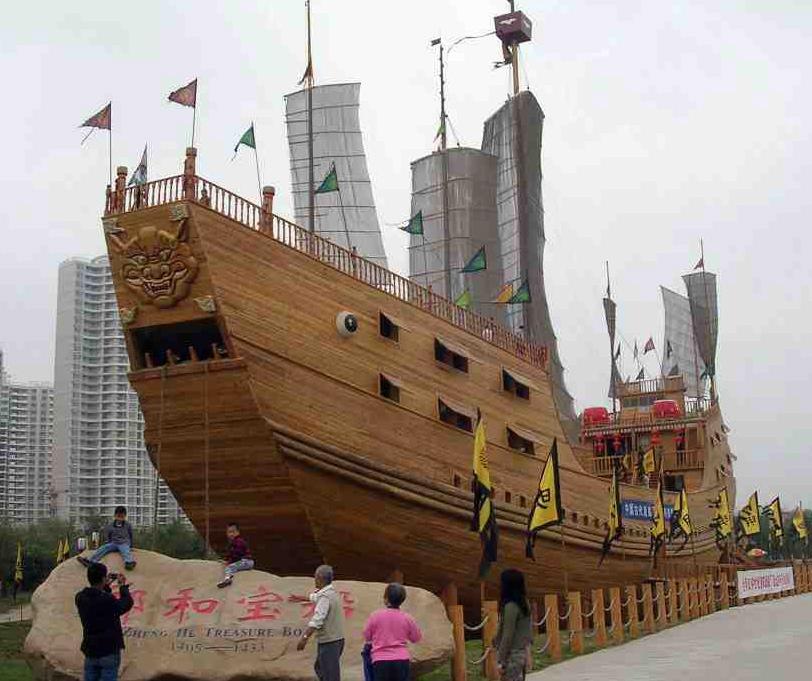 zheng-he-treasure-ship-nanjing-small.jpg