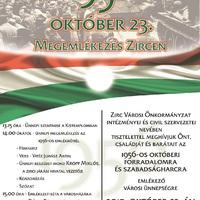 Október 23. Városi megemlékezés