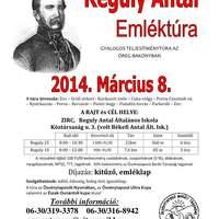 Reguly Emléktúra március 8-án, szombaton