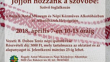 Alkotóházak hétvégéje program április 7-én