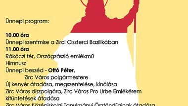 Augusztus 20. - városi ünnepség, Zirc