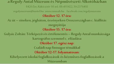 Rokon Népek Napja - Finnugor Fesztivál