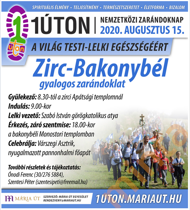 1uton2020aug15.png