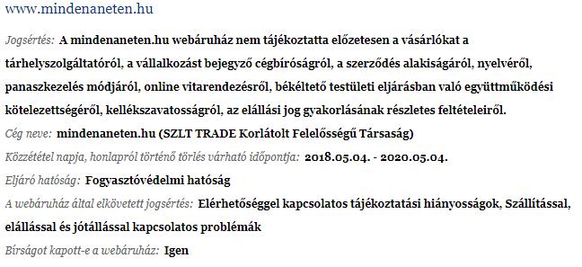 18-12-18_webaruhaz_adatbazis_2.png