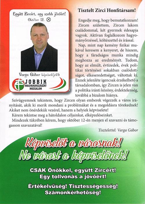 Jobbik_2014.jpg