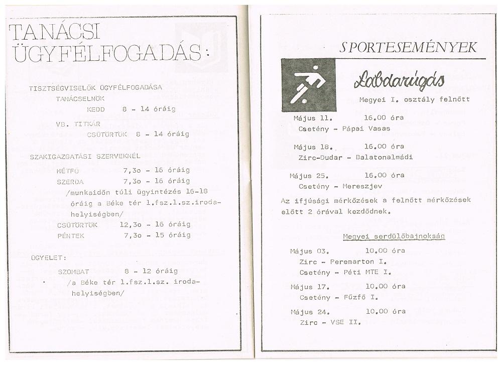 zirci_tallozo_1986_1_3_10.jpg
