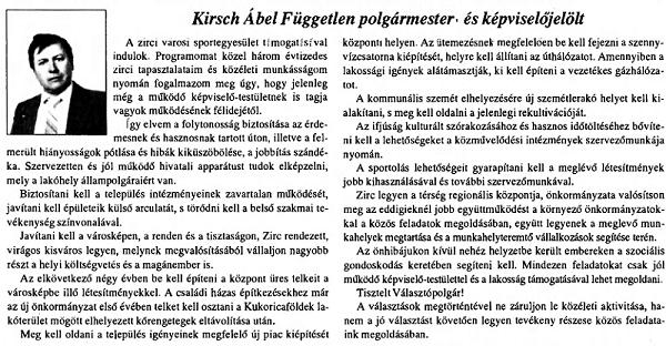 zivi9412_Kirsch.png