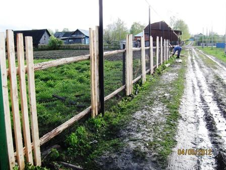 A félkész kerítés.JPG