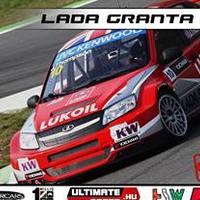 PSRL - Lada Granta Cup