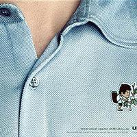 Unicef plakátok