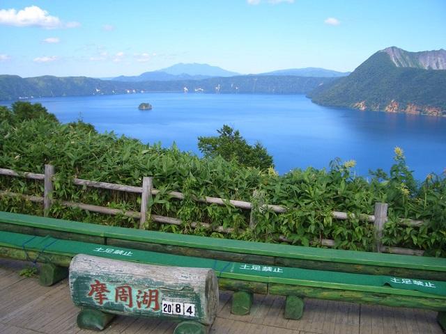 lake_japan.jpg