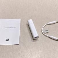 Xiaomi Bluetooth Audio Reciever teszt — 2. kör