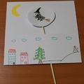 Luca napi repülő boszorkány - alkotás