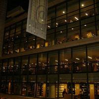 Márc 18 azaz Könyvtáréjj