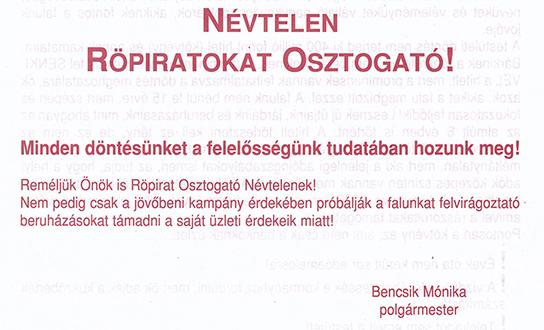 bencsik_monika_valasz_a_nevtelen_roplapra_1.jpg