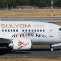 Il Ferro, vagyis Sólyom Airways